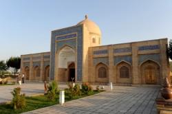 Мемориальный комплекс Бахауддина Накшбанди